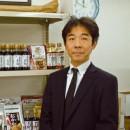 ヤマキ佐藤所長