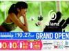 【グランツ】 フィットネス・岩盤ホットスタジオ スパ・カルチャールーム・カフェなどを備えた 『GLANZ』を10月27日にオープン(09月20日号掲載)
