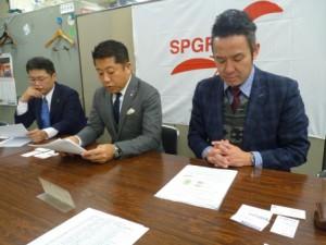 【SPGFグループ】異業種の中小企業をネットワーク会員組織「SPGF」が全国始動(2018年02月20日号掲載)