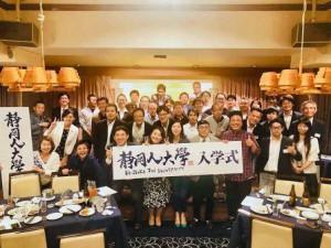 企業産業レポート(静岡県人大学A)