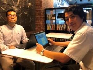 企業産業レポート(増田税理士事務所)