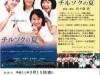 企業産業レポート(清水法人会)